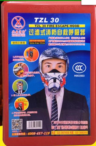mặt nạ phòng khói độc tzl 30